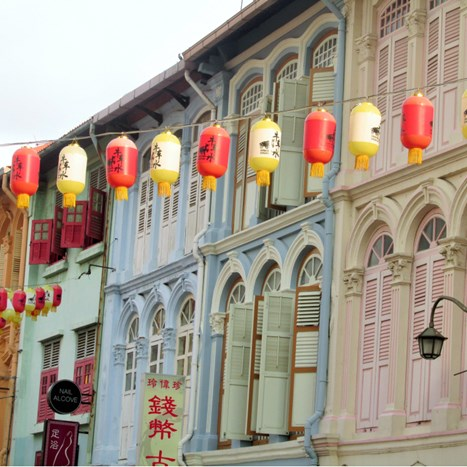 Zanimljiva mjesta za upoznavanje Singapur